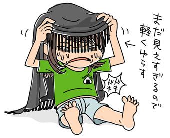 114_illustration.jpg